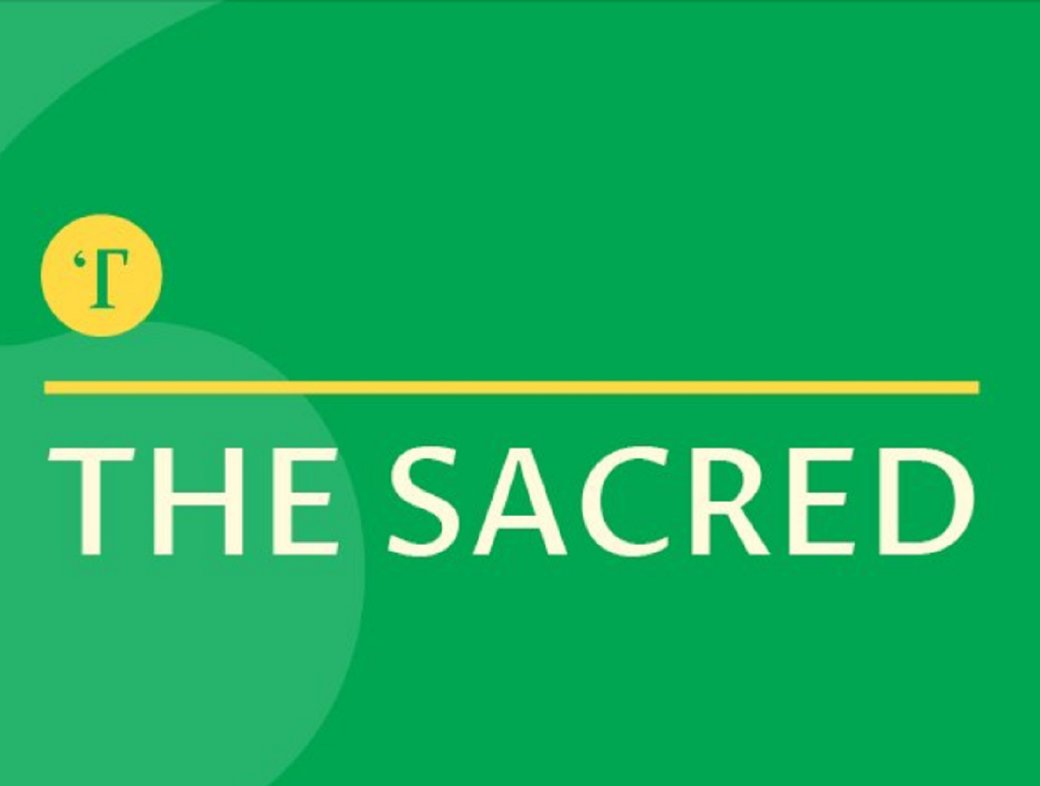 The Sacred #33: Christina Patterson