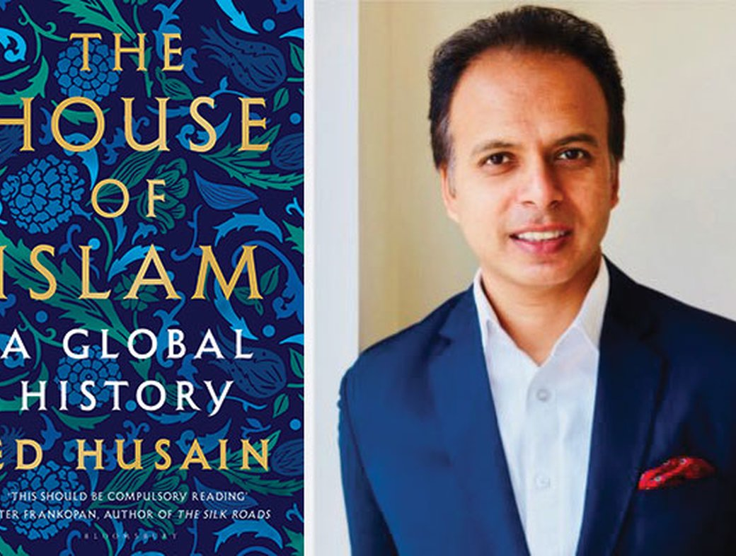 Understanding the House of Islam