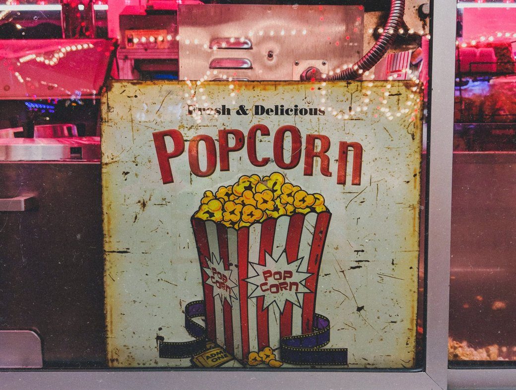 The parable of the popcorn machine